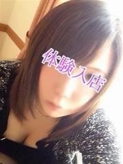 ☆Inori☆(イノリ)