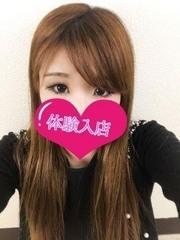 ☆Iku☆(イク)