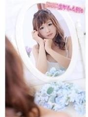 AV嬢☆ゆうき姫☆