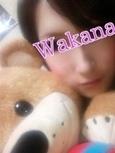 ☆Wakana☆(ワカナ)