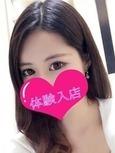 ☆Saho☆(サホ)