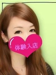 ☆Sastuki☆(サツキ)