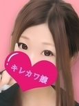 ☆Rinka☆(リンカ)