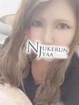 ☆Mayuko☆(マユコ)体験