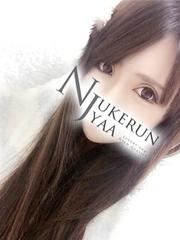 ☆Ren☆(レン)体験