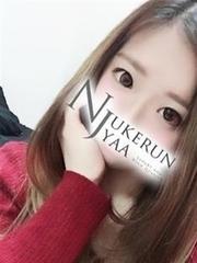 ☆Sakura☆(サクラ)体験