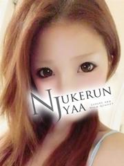☆Yuka☆(ユカ)体験