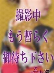 田岡亜希子
