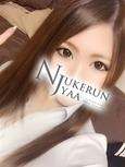☆Kaede☆(カエデ)体験