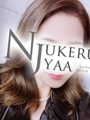 ☆Rumika☆(ルミカ)