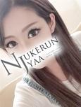 ☆Ayuka☆(アユカ)
