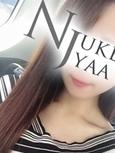 ☆Sayaka☆(サヤカ)