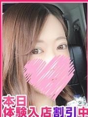瞳子(絶世の美女☆未経験)プレミ