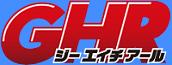 五反田 ピンサロ!品川エリアの人気ピンクサロン【GHR】