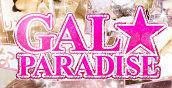 彦根 デリヘル『GAL PARADISE 彦根店』